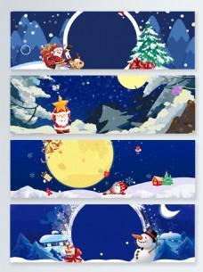 蓝色时尚圣诞节卡通促销banner背景