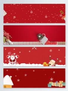 雪花圣诞节卡通促销banner背景