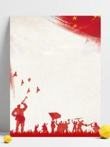 手绘八一建军节背景素材