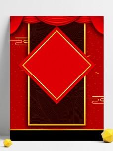 红色喜庆中国风背景设计