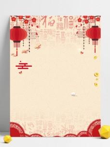中国风喜庆2019年猪年促销背景
