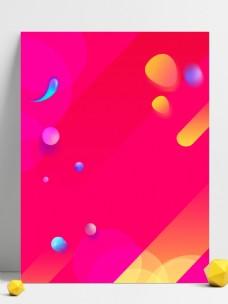 彩色电商双十二双12活动背景素材