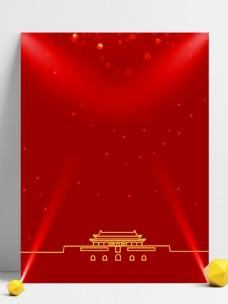 手绘建筑物红色圆点党建背景素材