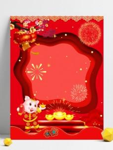 中国红大气元旦活动背景