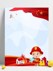 卡通消防安全强化消防意识红色党政背景素材