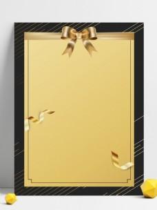 金色节日贺卡邀请函背景设计