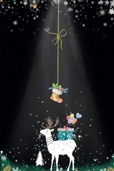 唯美圣诞黑色淘宝背景H5背景