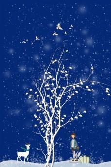 蓝色圣诞冬天唯美清新淘宝背景H5背景