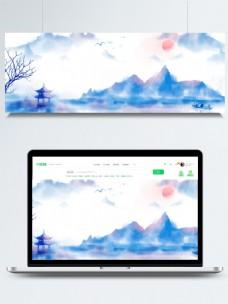 水墨山水背景banner背景图