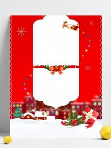 简洁时尚圣诞平安夜背景素材
