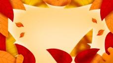 黄色可爱树叶背景设计