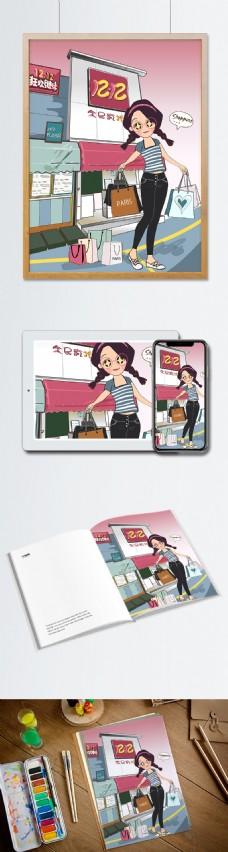 抢购双十二低价来袭女孩购物卡通插画