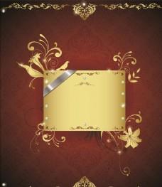 邀请卡 贺卡 信纸