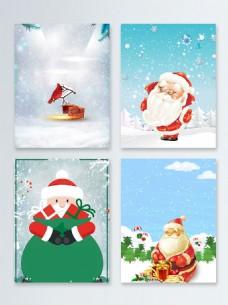 清新圣诞节快乐节日促销广告背景