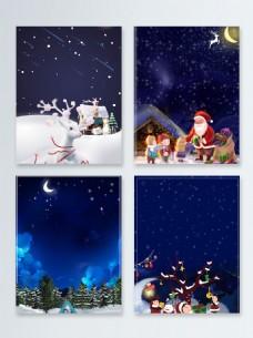 夜景雪地圣诞节快乐节日促销广告背景