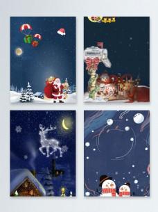 麋鹿圣诞节快乐节日促销广告背景
