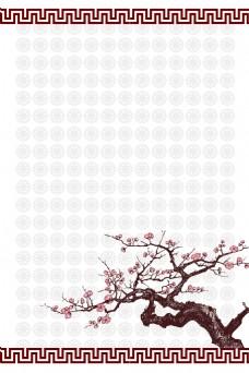 中国风水墨梅花海报背景