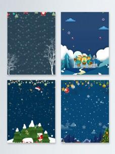 雪花圣诞节快乐节日促销广告背景