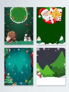礼品圣诞节快乐节日促销广告背景