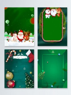 绿色雪地圣诞节快乐节日促销广告背景