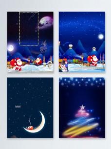 蓝色平安夜圣诞节快乐节日促销广告背景