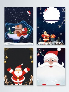 唯美平安夜创意圣诞节快乐节日促销广告背景