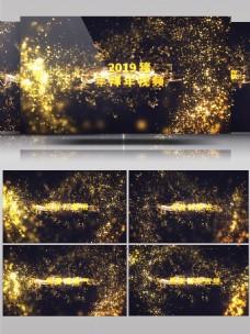 唯美震撼金色粒子年会片头