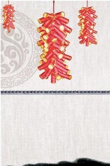 中国风新年鞭炮底纹背景