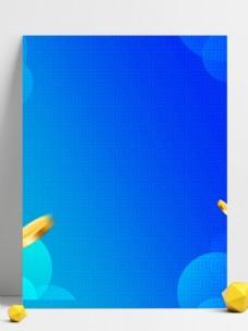 蓝色炫酷风金融背景