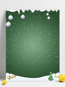 绿色圣诞节背景设计