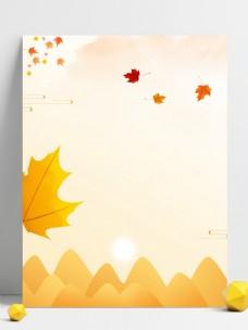 手绘秋分二十四节气背景