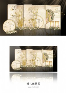 多层次新中式素雅中国风婚礼效果图