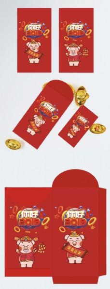 2019猪年喜庆红包设计