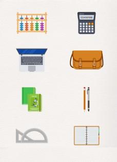 扁平化8组学习文具设计