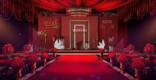 西式红金色梦幻贵族婚礼效果图
