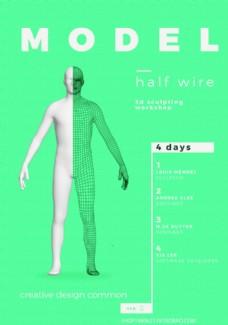 抽象科技感海报