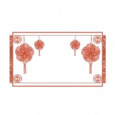 手绘中式莲花灯边框