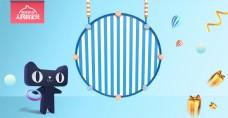 双十二电商C4D清新天猫海报