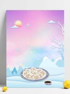 中国风彩绘冬雪小雪背景