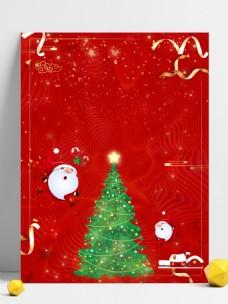 红色喜庆圣诞树背景