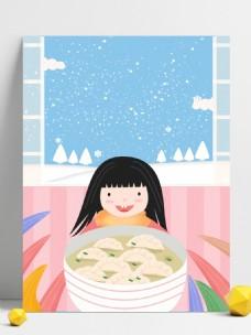 小雪节气女孩吃饺子背景