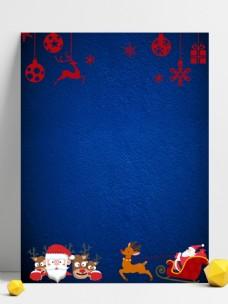 卡通麋鹿圣诞节蓝色背景
