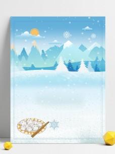 清新浪漫小雪节气背景