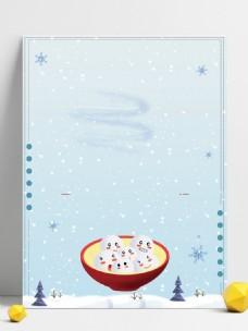 彩绘二十四节气小雪元宵背景