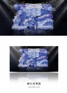 蓝色星空浪漫婚礼效果图
