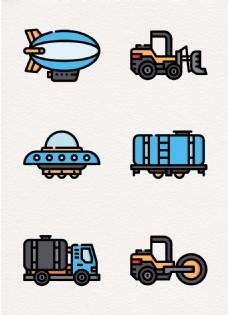 矢量6组交通运输工具机械车元素