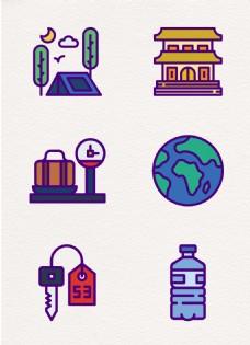 矢量旅行度假彩色图标元素