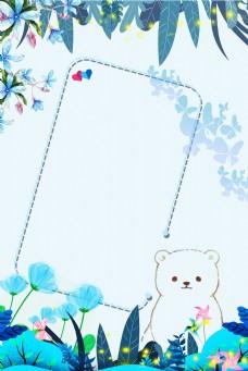 信纸边框清新浪漫蓝色淘宝背景H5背景