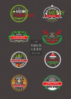 时尚英文的圣诞节标签