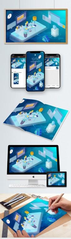 商务科技云数据安全2.5d透气感矢量插画